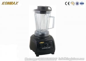 China High Efficiency Metal / Stainless Steel Commercial Blender Machine CE Approved supplier