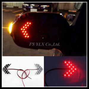 China Car LED Side Mirror Guide Light Turn Signal Arrow Light 14 SMD LED Mirror Arrow Light on sale