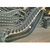 "18"" RUBBER TRACKS TO FIT KOBELCO SK60 SK60-1 SK75UR ZAVATTINI B76 450x81.5x74 made of black Nature rubber"
