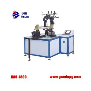 China Toroidal coil winding machine on sale