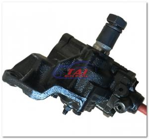 China LHD Hydraulic Power Steering Gear Box For ISUZU Heavy Truck NPR OE 897305047 on sale