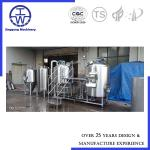 Customized beer brewery equipment beer system for sale China supplier low cost 500L