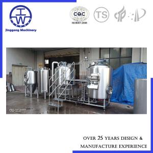 China Customized beer brewery equipment beer system for sale China supplier low cost 500L on sale