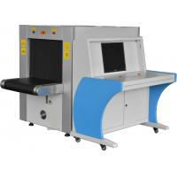 "Metro X Ray Baggage Scanner With 17"" High Resolution Color Screen"