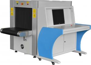 China AC 220V X Ray Baggage Scanner , Multi Language Support X Ray Metal Detector on sale