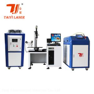 China 1064 nm 600W SS Door Handle Fiber Laser Welding Equipment For Metal , 120J on sale