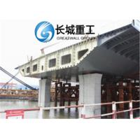 Firm Resistant Concrete Box Girder , Prestressed Box Girder For Engineering