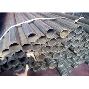 China API 5L ERW Steel Pipe 0.8-15 Thickness With Bundles Or In Bulk Packing on sale