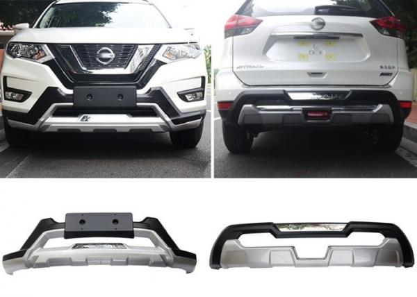 1x Rear Bumper Protector Sill Plate Cover Kit for Nissan Rogue X-trail 2014-2017