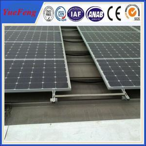 China marine solar panel mounts from china factory, solar panel mounts for boats on sale