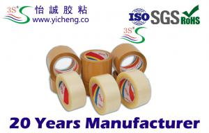 China wide Polypropylene Film BOPP Self Adhesive Tape for goods shipping on sale
