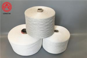 China Regenerated Thread Yarn , Ring Spun Polyester Cotton Yarn For Socks And Gloves on sale