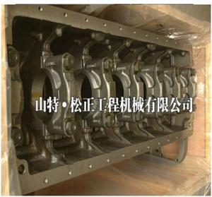China 7N6550 CYL Block 3116 for CAT ,best price and good quality on sale