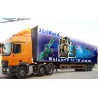 China Mobile Truck 7D Cinema System Waterproof Motion Cinema Seat on sale