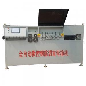 China GTWG4-12A CNC 4-12mm Rebar Stirrup Bending Machine on sale