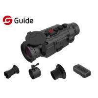 China Compact Thermal Imaging Gun Sight Long Detection Range Up To 1000 Meters on sale