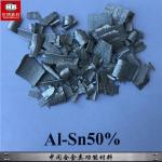 China AlSn 50% Content Aluminium Master Alloy For Increase Strength , Ductility wholesale