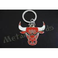 Bull Logo 2D Promotional Products Keychains , Travel Key Chain Shiny Silver Plating