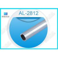 China Thickness 1.2mm Aluminium Alloy 6061 Pipe For Logistic Equipment Assembly on sale