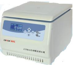 China Hoispital Ideal Inspection Instrument Automatic Uncovering Constant  Temperature Centrifuge CTK32 on sale