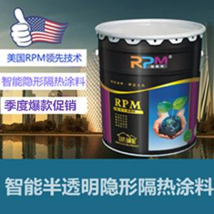 China Translucent Heat Insulation Paint Coating 20l Exterior Wall Tile Insulation Paint RPM 802 on sale