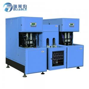 China Low Price PLastic PET Bottle Blowing Equipment / Blow Moulding Machine on sale