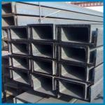 Low Carbon JIS SS540 Mild Steel U Bar  cold bend, C shape, Z shape, perforated available, 50-400mm for constructiion