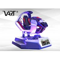 Entertainment Virtual Reality Driving Simulator With Multiplayer Gaming , 9D VR Racing Car