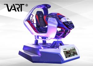 China Entertainment Virtual Reality Driving Simulator With Multiplayer Gaming , 9D VR Racing Car on sale