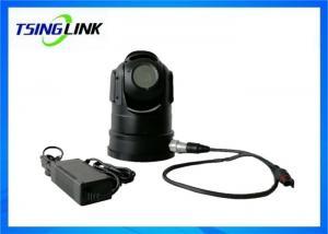 China IP66 PTZ Camera WiFi 4G Wireless CCTV Transmission for Emergency Public Security on sale