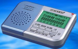 China SHEN ZHEN GAOKE ANSWERING MACHINE PHONE HCD381 on sale