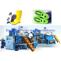 China Safety Shoe Injection Molding Machine , Women Rain Boot Shoe Making Equipment on sale