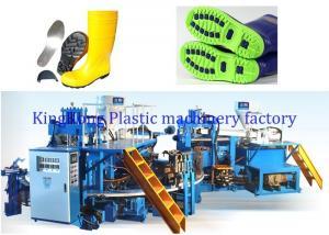 China Safety Shoe Injection Molding Machine , Women Rain Boot Shoe Making Equipment on sale