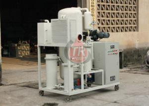 China Carbon Steel Waste Oil Refinery Machine Vacuum Dehydration Unit For Ship Oil on sale