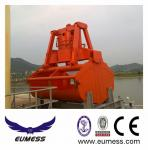 Ship Use Single Rope Electro Hydraulic Clamshell grab
