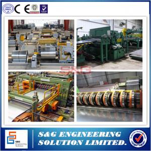 China Customised Steel Coil Slitting Machine Adjustable Speed Large Capacity on sale