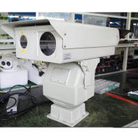 2km Long Range Night Vision IR PTZ Laser security Camera for border surveillance