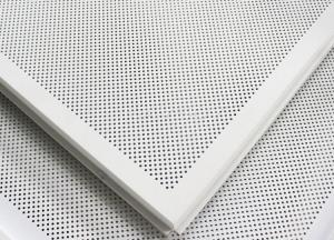 Quality Aluminum Suspending Lay In Grid Ceiling Tiles 2x4 Lay , Office  Ceiling Panel For Sale ...