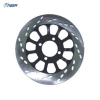 China China Motorcycle Brake Disc Plate on sale