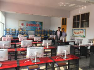 China 35 K12 Schools Computer Classroom Management Thin All-In-One PCs on sale
