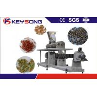 Twin Screw Pet Feed Pellet Extruder Electric Flexible Self - Cleaning