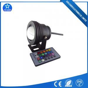 China High Quality IP68 10W RGB LED Underwater COB Light Boat Fishing Lighting on sale