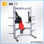 Professional gym commercial seated incline chest training machine