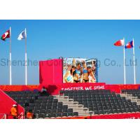 China Electronic Programmable Large Stadium Led Display Video Wall Board Epistar Chip on sale