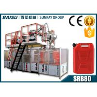 SRB80 27.5KW HDPE Blow Moulding Machine Plastic Spare Fuel Tank Gasoline Tank Making