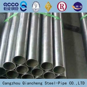 China seamless steel pipe api 5l pipes on sale