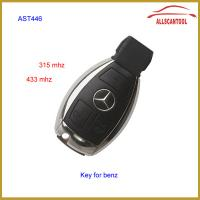 Wholesale Automotive Key Blanks YH Mercedes benz MB key 433mhz / 315mhz with Chip