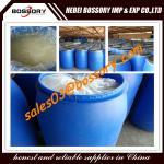 China Sodium Lauryl Ether Sulfate 70% / SLES 70% /Sodium Laureth sulfate 70% wholesale