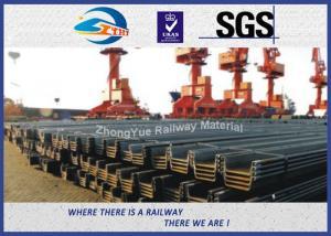 U Shape Z Shape Sheet Pile Steel Crane Rail GB JIS UIC Standard for