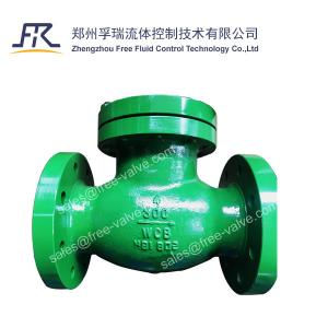 China Industrial Stainless Steel CF8 CF8m SS304 SS316 Carbon Steel WCB Non Return Flange Swing Check Valve on sale